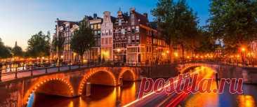 Диковинный город Амстердам | ПИЛИГРИМ | Яндекс Дзен