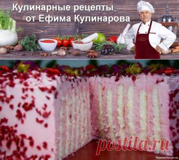 Торт, который произведет настоящий фурор! Вы будете благодарны за этот рецепт! | Вкусные кулинарные рецепты с фото и видео