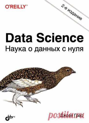 (4) Учебники для программистов