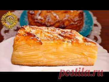 Яблочный пирог, тающий во рту! ИТАЛЬЯНСКИЙ пирог Невидимый. Много яблок мало теста.