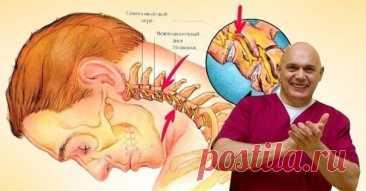 Важно знать! Бубновский: «Если настигла боль в шее, умоляю, сделай вот что…»  Шейный отдел позвоночника — один из самых подвижных и незащищенных участков опорно-двигательного аппарата, который с возрастом подвергается различным дегенеративным изменениям. Отсюда снижение подвижности и возникновение болевого синдрома. Гимнастические упражнения для шеи по Бубновскому — настоящее спасение для миллионов, ведь они не требуют много времени, а их эффективность доказана на практике...