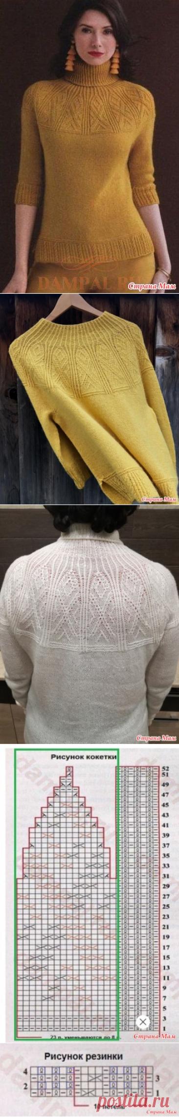 Совместник по вязанию свитера «Crown Jewels» Стартуем!!! - Страна Мам