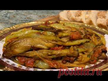 Имам баялды-лучшее блюдо из баклажанов | Իմամ բայալդի | Imam bayaldi