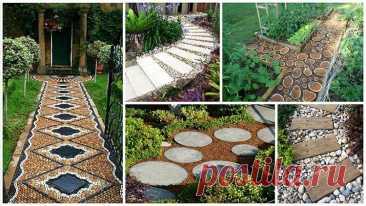 Из чего сделать садовые дорожки на участке своими руками – 65 фото и идеи