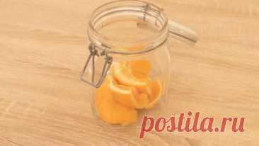 Апельсиновые и лимонные корки для чистоты и свежести в доме Вам больше не захочется выбрасывать апельсиновые или лимонные корки! Ведь на их основе можно приготовить универсальное чистящее средство для дома, ароматное и натуральное! Собирайте корки в стеклянную...