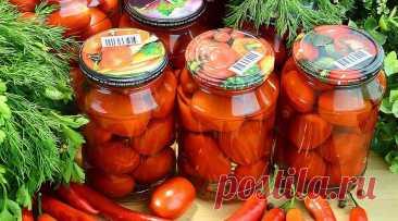 Закрываем помидоры на зиму без уксуса - бесподобно вкусные   Вкусное хобби   Яндекс Дзен