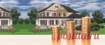 Налоговый вычет при покупке квартиры, земельного участка и вычет по процентам по ипотеке До 650 тысяч руб. возвращают знающие люди налоговым вычетом при покупке жилья, земли под его строительство и вычетом по ипотечным процентам....