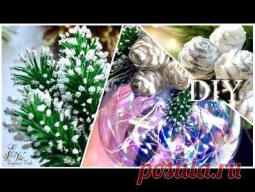 МК 🎄 ДЕКОР своими руками 🎄 ШАР - СВЕТИЛЬНИК ❄️ New Year's DECOR 🎄 - YouTube