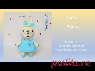 Зайка     Вязание крючком          Bunny    Crochet pattern video - YouTube