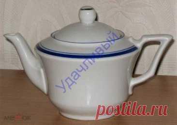 Фарфоровый чайник  Рижская фарфоровая фабрика, бывш. Эссена 1953 - 63 гг..
