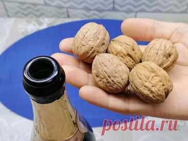Чищу грецкие орехи при помощи бутылки от шампанского (научился у крымчан). Ядро остаётся целым | Зоркий | Яндекс Дзен