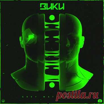 BUKU — Grey Matter EP DOWNLOAD USA UK