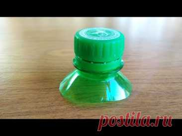 Классная идея из пластиковых бутылок для мастерской, своими руками! ЛЮБОЙ МАСТЕР ОЦЕНИТ!