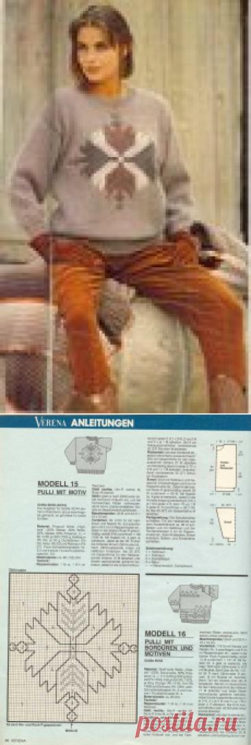 Пуловер с геральдическим рисунком