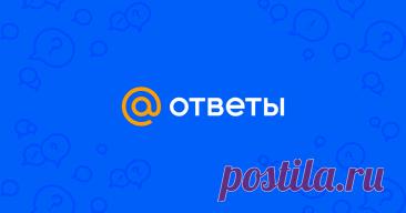 Ответы Mail.ru: Как убрать рекламу Яндекс браузера?