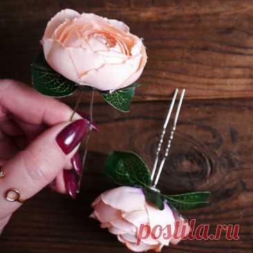 Заколка - шпилька с пионом DIY МК Украшение для волос Заколка с цветами Шпилька для волос Купить в Киеве с доставкой по Украине