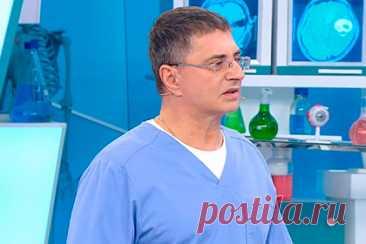 Доктор Мясников назвал самые полезные для здоровья пищевые привычки: ТВ и радио: Интернет и СМИ: Lenta.ru