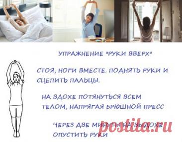 Упражнение для подтянутого живота