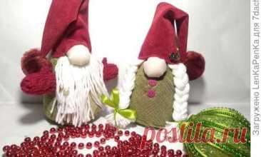 Скандинавский гном - новогодняя интерьерная игрушка своими руками. Мастер-класс с фото