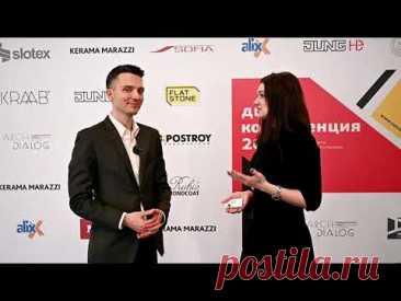 Интервью Станислава Орехова на Дизайн конференции 2021