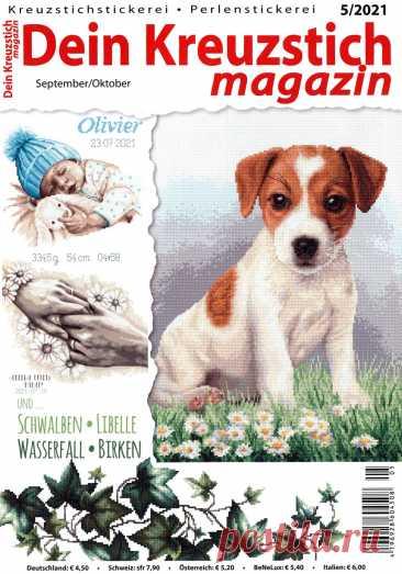 "Схемы для вышивки из журнала ""Dein Creuzstich magazin"" 5-2021"