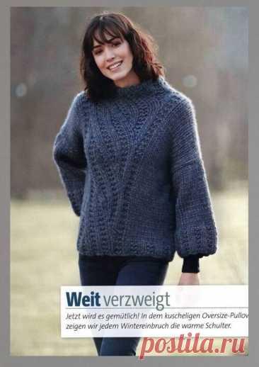 Модели для вязания из толстой и очень толстой пряжи + описание | Хобби и развлечения | Яндекс Дзен