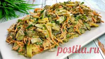 Все будут просить этот #рецепт! #Необычайно #вкусный #салат #из #простых #продуктов!