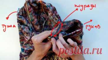 Как присоединить рукава к туловищу легко и просто. Вяжем реглан снизу: подрезы без проблем. | Первый вязальный! | Яндекс Дзен