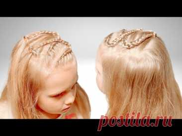 Изогнутые косички на распущенных волосах | Прически для девочек - YouTube