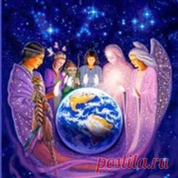 Почувствуйте свою Творящую силу Почувствуйте свою Творящую силу Родные мои, вибрации планеты и всех нас растут с каждым днём, а это значит, что к нам всё больше и больше возвращается назад наша чудесная Божественная сила. Мы все — Творцы! Мы сами сотворяем свою жизнь и весь мир вокруг! И всё это мы делаем с помощью творящей силы м...