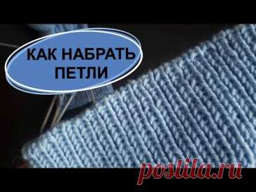 Супер ПРОСТОЙ наборный край спицами  🟡 Фабричный край спицами 🟡 Край изделия ВСЕГДА ИДЕАЛЬНЫЙ - YouTube