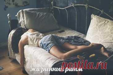 Я бы любила утро больше, если бы оно начиналось позже))