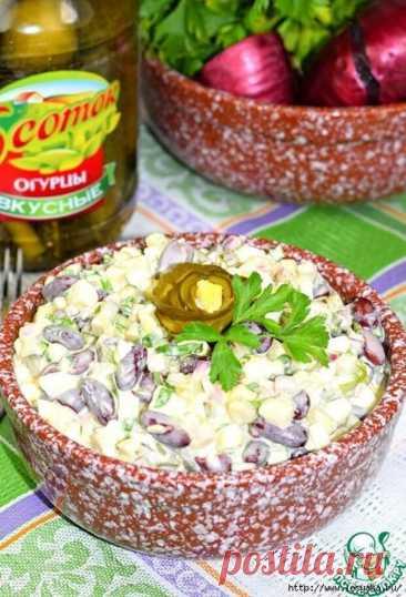 """Осенний салат """"Наслаждение"""" с фасолью и огурцом за 5 минут!"""