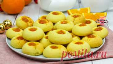 Просто объедение на Новый год! Апельсиновое печенье с джемом   Домашние рецепты с Любовью   Яндекс Дзен