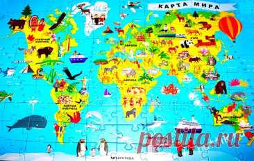 Развивающие игры с географической картой