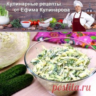 Салат из капусты с яично-горчичной заправкой | Вкусные кулинарные рецепты с фото и видео