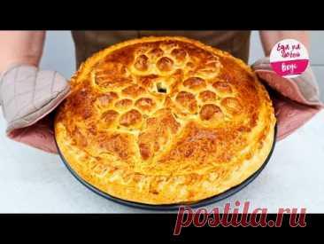 Самый ВКУСНЫЙ Пирог с капустой в моей жизни! ВСЕ в нем идеально: вид, воздушное тесто, сочность вкус