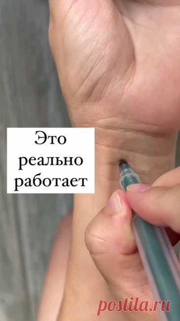 """anuta_maksimova.24 в Instagram: """"@anuta_maksimova.24"""""""