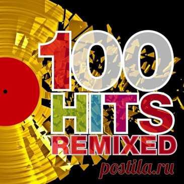 100 Hits Remixed (2021) Mp3 Исполнитель: Various ArtistНазвание: 100 Hits RemixedДата релиза: 2021Страна: All worldЖанр музыки: Disco, Dance, HouseКоличество композиций: 100Формат | Качество: MP3 | 256 kbpsПродолжительность: 08:12:09Размер: 945 Mb (+3%)TrackList:001. Adam van Hammer - Self Control (Radio Edit) (3:10)002.