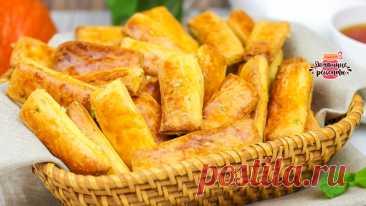 Рассыпчатое тыквенное печенье – пошаговый рецепт с фотографиями