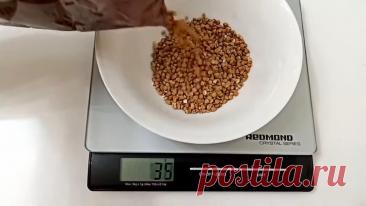 Больше 50 кг лишнего веса сбросила на этом рационе. Рецепты, схема питания | Хорошеем после 40. Минус 50 кг | Яндекс Дзен