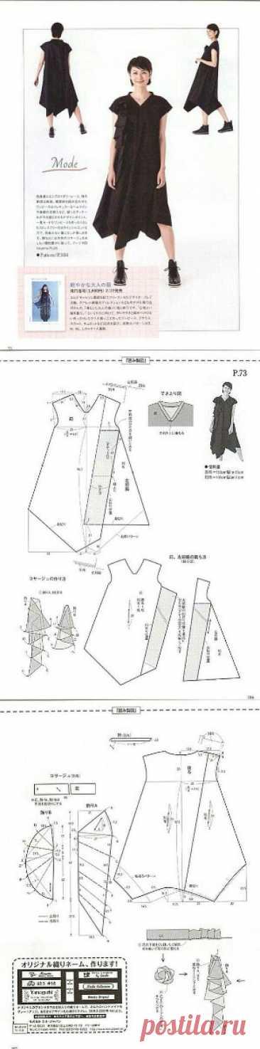 Необыкновенное платье (выкройки) Модная одежда и дизайн интерьера своими руками