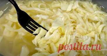 Квашеная капуста без соли и сахара: рецепт, в который мало кто верит (просто заливаю капусту обычной водой) | Кухня наизнанку | Яндекс Дзен