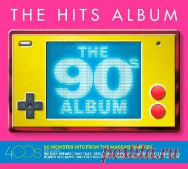 The Hits Album: The 90s Album (4CD) (2019) Mp3 Исполнитель: VAНазвание: The Hits Album: The 90s Album (4CD) Год выхода: 2019Жанр: Pop, Hip-Hop, Rock, RnBКоличество треков: 80Качество: mp3 | 320 kbpsВремя звучания: 05:14:23Размер: 741 MBTrackList:CD 101. Baby One More Time - Britney Spears02. Genie in a Bottle - Christina Aguilera03. MMMBop -