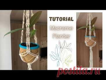 Самое простое Макраме Кашпо/ Macrame Planter - YouTube