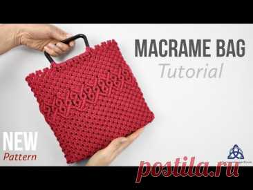 Мастер-класс по сумке в технике макраме | НОВЫЙ Узор 2021