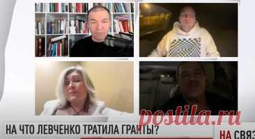 На связи. Михаил Шахназаров, Сталина Гуревич, Сергей Карнаухов