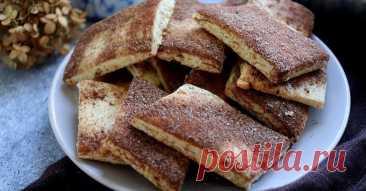 Вкуснейшее еврейское печенье «Земелах» — отличный рецепт из самых простых продуктов Как быстро и просто побаловать своих сладкоежек!