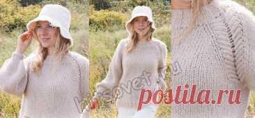Свободный свитер спицами Just Right - Хитсовет