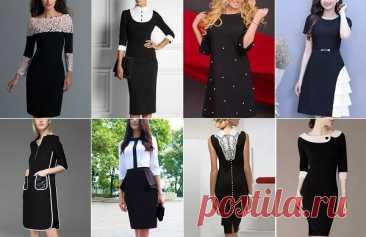 Как освежить надоевшее черное платье — 42 модели, кардинально меняющие образ!   ДОМ ЯРКИХ ИДЕЙ   Яндекс Дзен